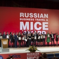 Результаты премии Russian Business Travel & MICE Award 2014