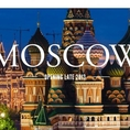 Four Seasons Hotel Moscow opening late 2013