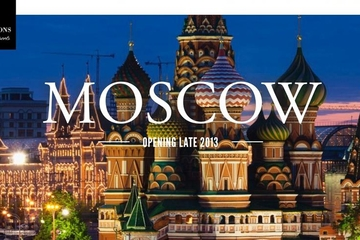 Открытие отеля Four Seasons Moscow намечено на конец 2013
