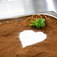The international day of Italian cuisine: tiramisu
