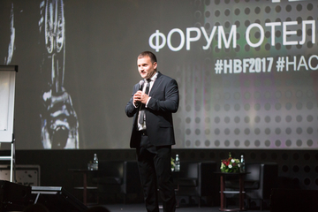 "Interview: Alexey Volov, Hotel Business Forum. ""I count the possibility for the owner to take part in the development of the hotel to be among the weighty advantages"""