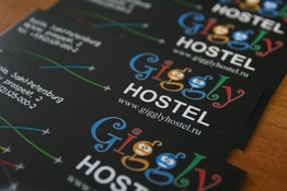 Hostels: Giggly Hostel (Saint Petersburg, Russia)