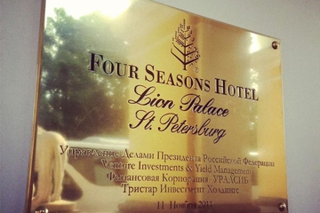 Career in hospitality: Four Seasons version