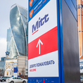 26th Moscow International Travel & Tourism Exhibition was held at Expocentre (12-14 March 2019 – photo gallery)