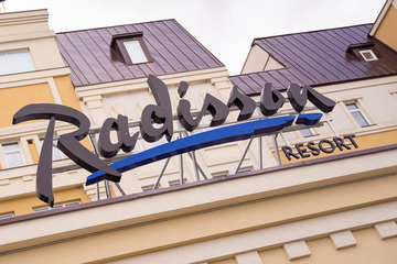 Radisson Hotel Group to open six new hotels in Africa